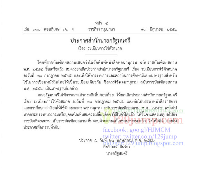 2013-06-21_222324