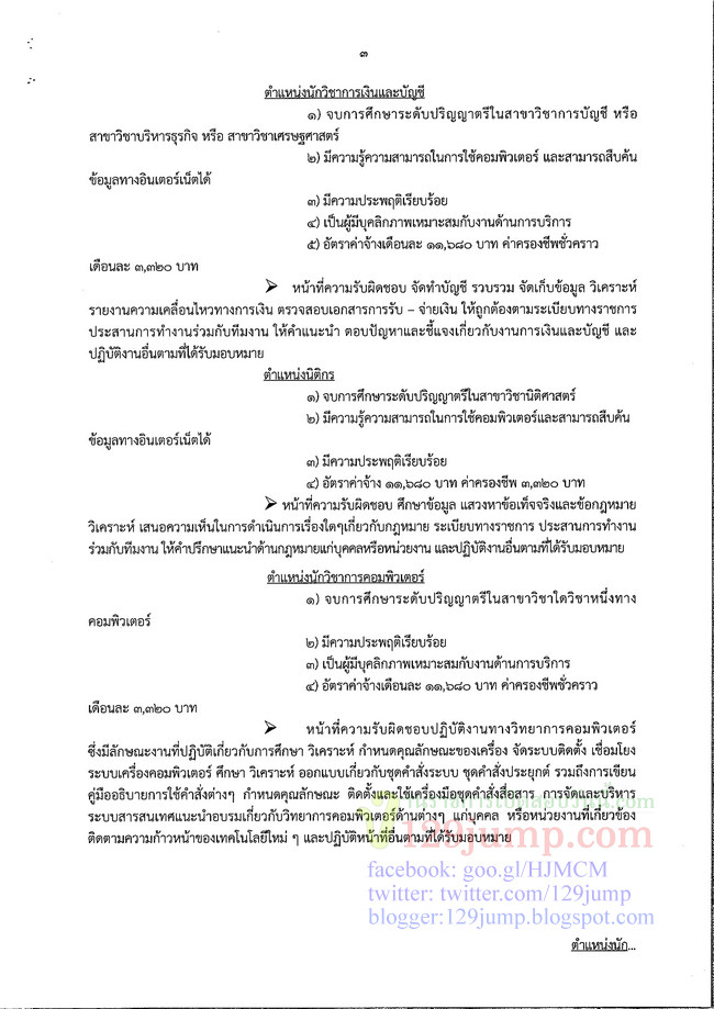 hrpacc1_page_1