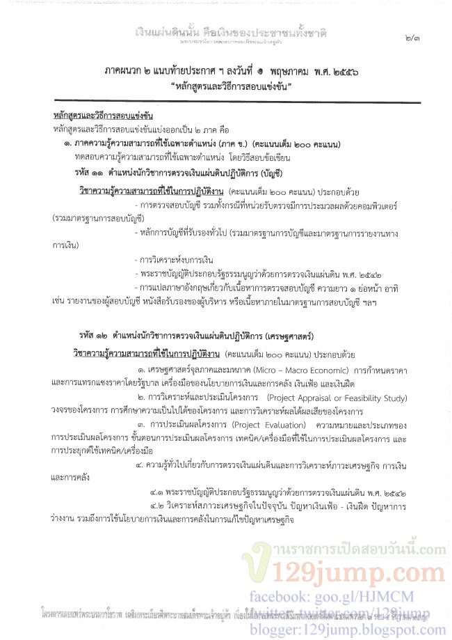 oag_1005_page_0