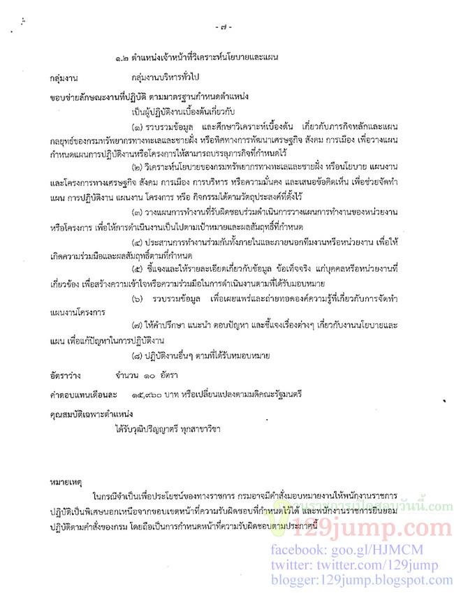 se1_page_01