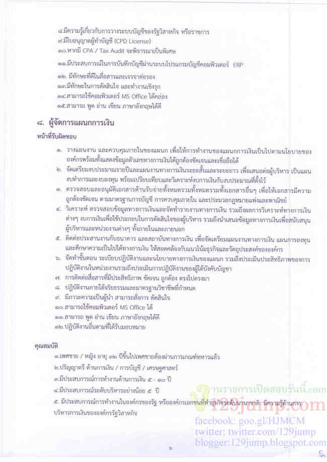 announcement50_page_1