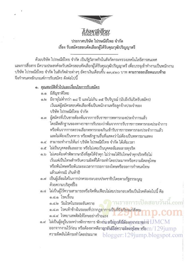 binder1_page_01