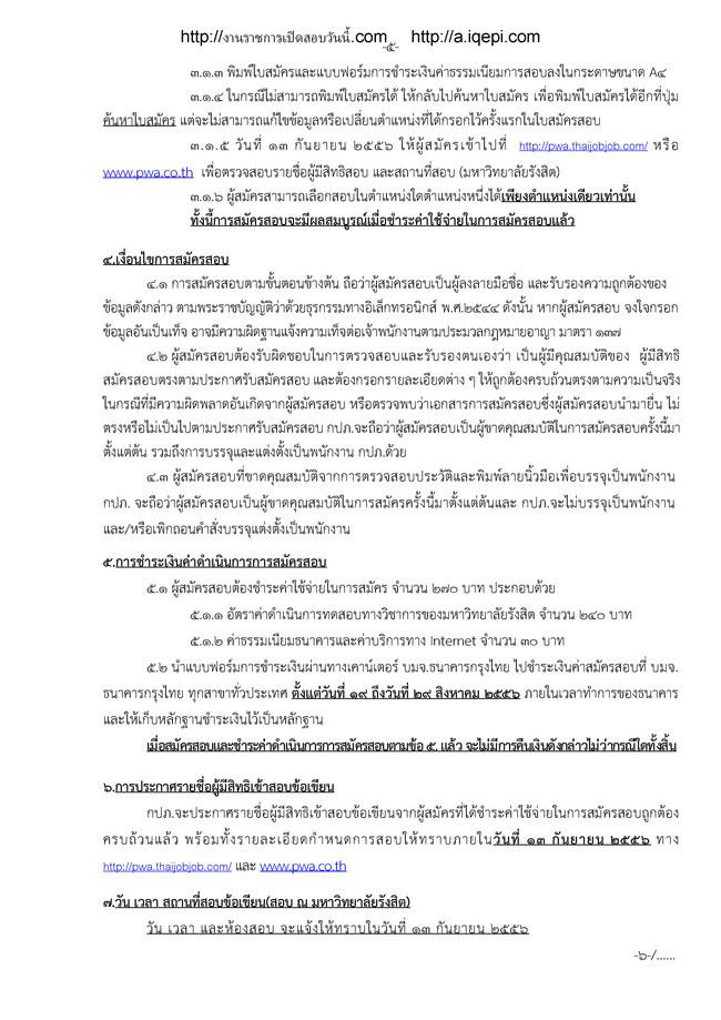 ann_11_page_1-jpg