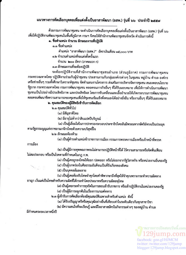 cddroon66_page_1