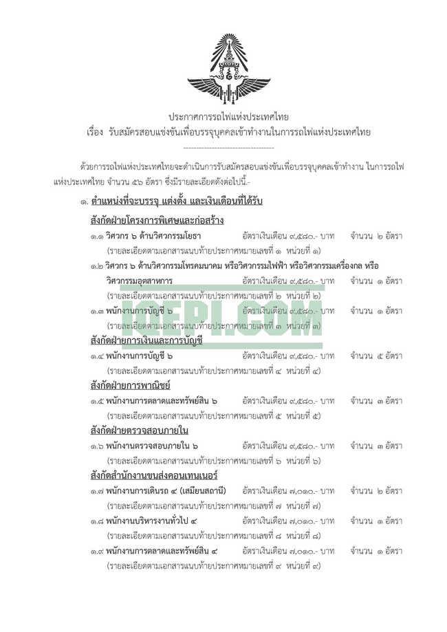 rtt-005 (1)_Page_14