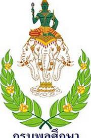 กรมการแพทย์ เปิดรับสมัครสอบพนักงานราชการ 16 มิ.ย. -30 มิ.ย. 2563