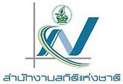 สำนักงานสถิติแห่งชาติ เปิดรับสมัครสอบพนักงานราชการ 9 มี.ค. -13 มี.ค. 2563