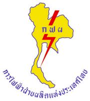 การไฟฟ้าฝ่ายผลิตฯ (กฟผ) เปิดรับสมัครสอบพนักงานรัฐวิสาหกิจ 15 ก.ค. -31 ก.ค. 2563