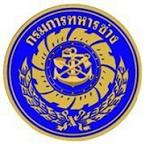 กรมการทหารช่าง เปิดรับสมัครสอบข้าราชการ 27 ก.พ. -12 มี.ค. 2562 รวม 150 อัตรา