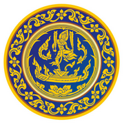 กระทรวงพาณิชย์ เปิดรับสมัครสอบข้าราชการ โอน/ย้าย/เลื่อน บัดนี้-31 ส.ค. 2561