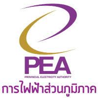 กฟภ.การไฟฟ้าส่วนภูมิภาคเตรียมเปิดรับสมัครพนักงานประจำปี2562