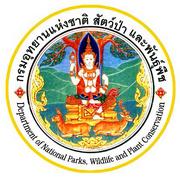 กรมอุทยานแห่งชาติ สัตว์ป่ าและพันธุ์พืช เปิดรับสมัครสอบพนักงานราชการ 8 เม.ย. -1 พ.ค. 2563 รวม 107 อัตรา,