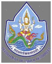 กรมทรัพยากรน้ำ เปิดรับสมัครสอบพนักงานราชการ 20 ม.ค. -24 ม.ค. 2563
