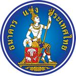 ธนาคารแห่งประเทศไทย   ลูกหนี้เฮ!สั่งอุ้มลูกหนี้สู้โควิดชะลอจ่ายค่า'บ้าน-ผ่อนรถ-บัตรเครดิต'