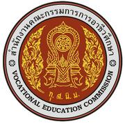 สำนักงานคณะกรรมการ การอาชีวศึกษา เปิดรับสมัครสอบพนักงานราชการ 2 มี.ค. -9 มี.ค. 2563