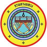 กรมทางหลวง เปิดรับสมัครสอบพนักงานราชการ 29 เม.ย. -7 พ.ค. 2563 รวม 14 อัตรา,