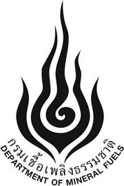 กรมเชื้อเพลิงธรรมชาติ เปิดรับสมัครสอบข้าราชการ 26 ก.พ. -17 มี.ค. 2563 รวม 12 อัตรา,