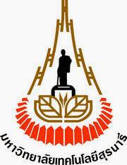 มหาวิทยาลัยเทคโนโลยีสุรนารี เปิดรับสมัครสอบ บัดนี้-19 ต.ค. 2561