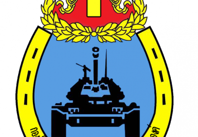 กองพลทหารม้าที่ 2 รักษาพระองค์ เปิดรับสมัครสอบข้าราชการ บัดนี้-12 มี.ค. 2562 รวม 30 อัตรา