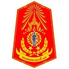 มณฑลทหารบกที่ 37    เปิดรับสมัครสอบพนักงาน 2 ต.ค. -16 ต.ค. 2562 รวม 49 อัตรา,