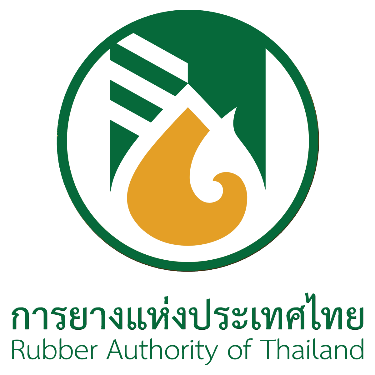 การยางแห่งประเทศไทย    เปิดรับสมัครสอบ บัดนี้-  รวม 18 อัตรา,
